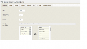 wp-social-bookmarking-light